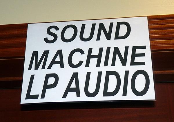 ohm sound machine